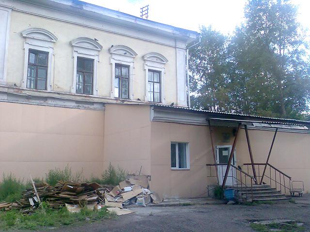 Неврологический корпус ГБ-1 Красноярска