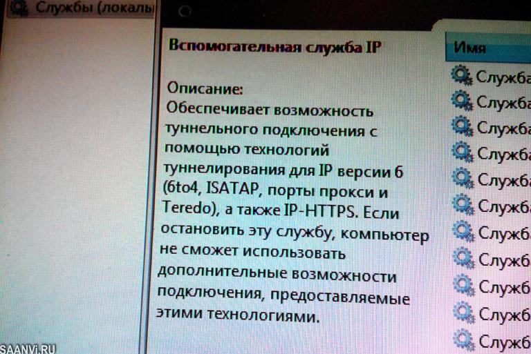 как удалить интернет цензор без пароля - фото 6